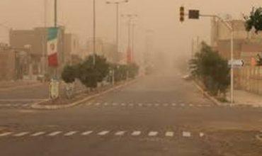 محیط زیست-گرد وغبار