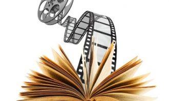 کتاب-سینما-خانه کتاب