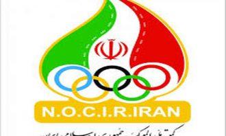 انتخابات-کمیته ملی المپیک-هیات اجرایی