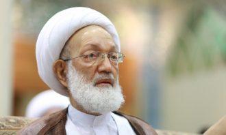 شیخ عبیسی قاسم-بحرین-شرایط جسمانی