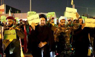 عراق93-رویدادها-27 آبان 96