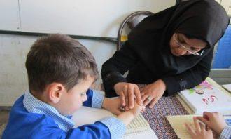 روزجهانی معلولان-آموزش و پرورش-تخصیصی ها
