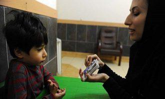 اختلال اوتیسم-دانشگاه شهیدبهشتی-کودکان