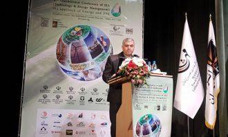 انرژی-انجمن علمی انرژی ایران-بهره وری