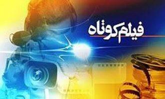 فیلم کوتاه-جشنواره ایتالیا-سردشت