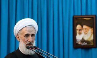 برجام-تقوا-خطبه های نمازجمعه تهران-صدیقی